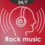 摇滚音乐,经典摇滚和硬摇滚音乐电台