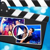 照片到视频转换器幻灯片电影制造商免费应用程序