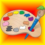儿童着色书 - 儿童游戏 - 着色页