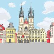 布拉格2017 — 一张主打最有特色地点的离线地图! 2