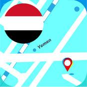 也门导航2016