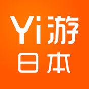 Yi游日本 1.6.1