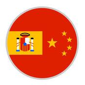 Yocoy 中西和西中翻译助手: 语音对话和海量短语字词典 4.4