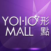 YOHO MALL 形點 1.9.4