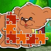 疯狂的熊小熊拼图 - 拼图游戏 1