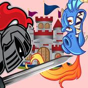 骑士战斗龙着色书游戏的孩子 1.3