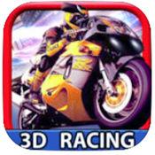 摩托久大赛车 1.1