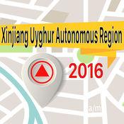 Xinjiang Uyghur Autonomous Region 离线地图导航和指南 1