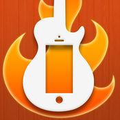 Virtual Guitar 3 - 吉他