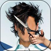 男士发型&头发改造编辑得到一个时尚的发型在第二