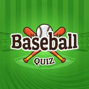猜猜棒球运动员测验