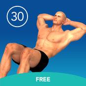 男子卷腹30天免费的挑战 1