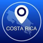 哥斯达黎加离线地图+城市指南导航,旅游和运输