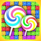 糖果传奇-掌上最...