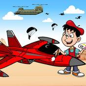 图画书为孩子飞机喷气式飞机机直升机。 1.1