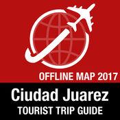 華雷斯城 旅游指南+离线地图