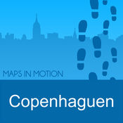 前往哥本哈根:离线地图