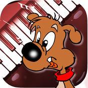 狗玩具钢琴和小狗键盘曲调