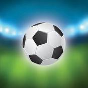 足球 小测验 2K17 - Guess the Football Player