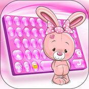 粉红色的键盘 对于 iPhone - 可爱 字体 和 幻想 背景皮肤