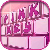 粉红色的 键盘 - 习俗 颜色 换 键盘 同 可爱的 背景 和 字