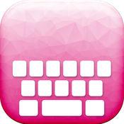 粉红色的 键盘 特别 版本 - 现代 键盘 对于 女孩 同 可爱的 背景