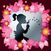 与女孩的可爱的粉红色设计相框 1