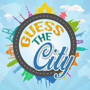 猜的地方 - 城市测验 - 地理