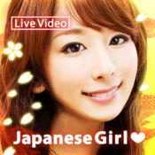 Japanese Live - 亚洲女孩视频聊天室