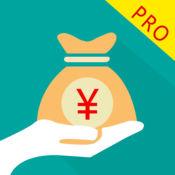 51贷款-51公积金信用贷资讯平台 1.1