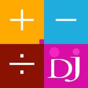DJ音乐计算器 - ...