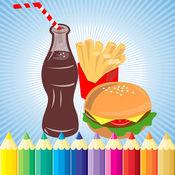 食品着色书为孩子 - 所有在1绘画免费打印页数
