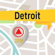 底特律 离线地图导航和指南