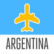 阿根廷旅游攻略、南美洲 1.4