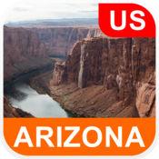 美国亚利桑那州 离线地图 - PLACE STARS