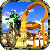 极限摩托车越野障碍特技比赛 1