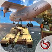 陆军货机运输 - 重型军用运输机模拟器临 1.2