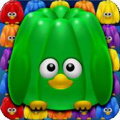 果冻鸟流行 - 前免费上瘾匹配3游戏 1