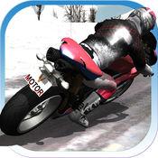 摩托车自行车运动赛车 1