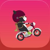汽车跳- 自由式摩托车越野赛 1