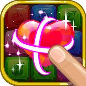 糖果宝石匹配3 - 最好的新益智游戏