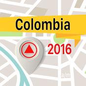 哥伦比亚 离线地图导航和指南