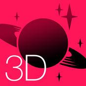 天空轨道 3D