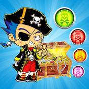 Pirate Prince Treasure 泡泡龙传奇 - 泡泡消除游戏
