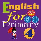 English for Primary 4 (小学校英語) 3.1