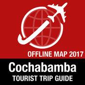 科恰班巴 旅游指南+离线地图