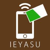 【管理者専用】勤怠管理IEYASU (ICカードリーダー) 1.3.1