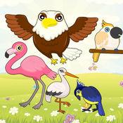 飞鸟,游戏为幼儿和儿童:发现的鸟类!教育游戏 1.0.2
