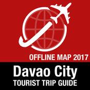达沃市 旅游指南+离线地图