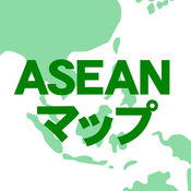 ASEANマップ:旅行でガイド本を持たずに効率良くホテルと観